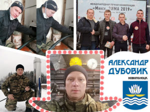 Трубочист в Новополоцке Александр Дубовик